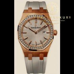 Audemars Piguet Royal Oak Rose Gold - Brand New 2015