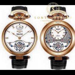 Bovet Amadeo Fleurier Grand Complications 45 7-Day Tourbillon Reversed Hand-Fitting Rose Gold Like New