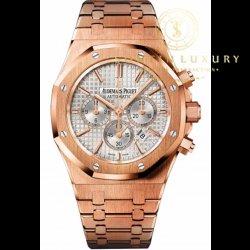 Audemars Piguet Royal Oak Chronograph Rose Gold Brand New 2015